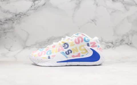 耐克Nike Zoom Freak 1 GPX字母哥一代签名战靴倒钩字母涂鸦彩色纯原版本原楦开发版型内靴锁定系统实战篮球鞋 货号:BQ5422-110