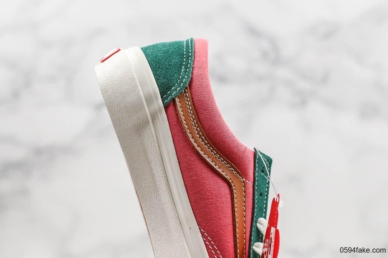 万斯Vans Style 36 OG公司级低帮马卡龙拼色权志龙小头系列拼色帆布滑板鞋广东原厂钢印完美包边 货号:VN0A3WM3TBZ