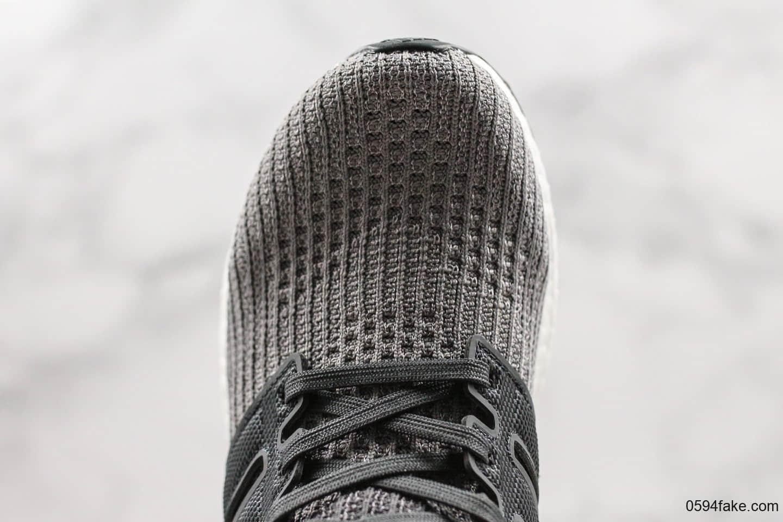 Adidas Ultra Boost Pride Month Release Date CP9632 Sole