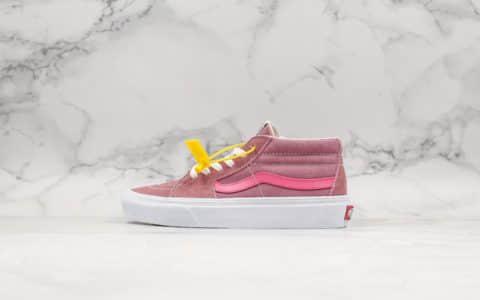 万斯Vans SK8-Mid公司级版本原厂硫化拼色中帮板鞋浅粉小红书爆款男女新款