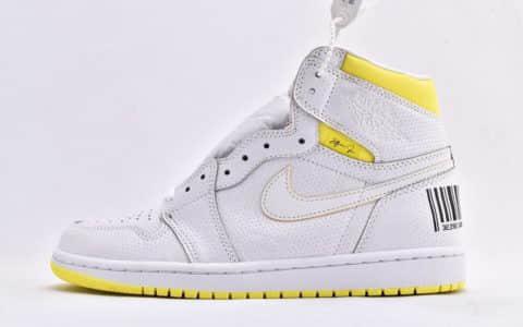 乔丹Air Jordan 1 AJ1 First纯原版本AJ1乔丹1代高帮篮球鞋头等舱飞行白黄航班二维码 货号:555088-170