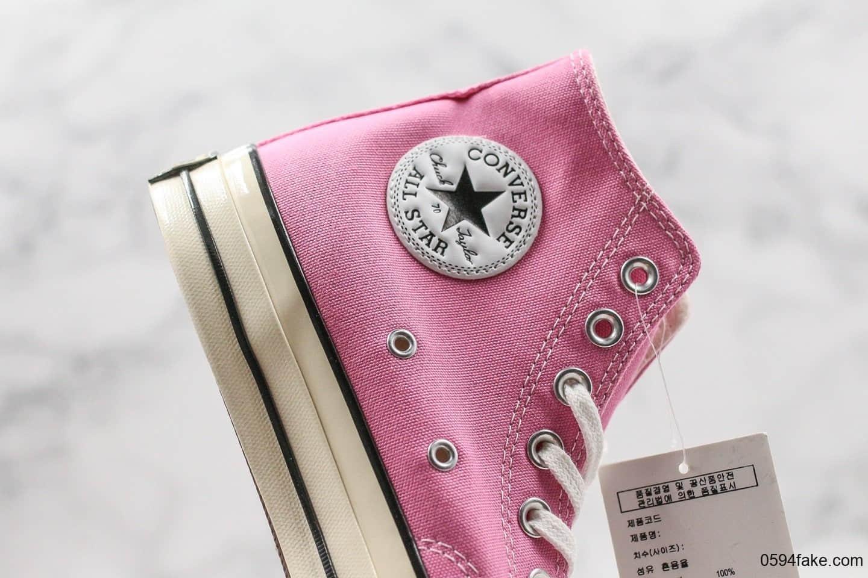 匡威Converse 1970s公司级版本19年第二季度全新鞋楦打造双围条蓝底硫化工艺粉色高帮帆布鞋 货号:164947C
