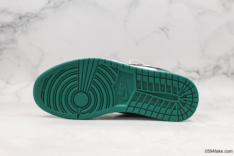 乔丹Air Jordan 1 Low Mystic Green纯原AJ1低帮黑绿脚趾内置sole气垫区别市面通货版本 货号:553558-113