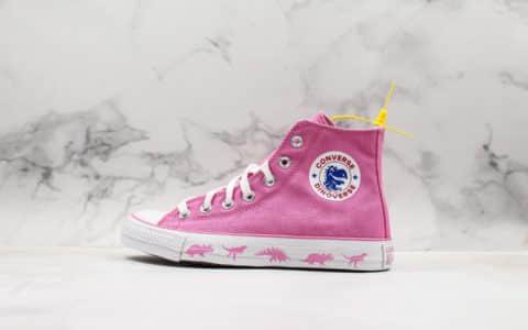 匡威Converse all star高帮帆布鞋粉色小恐龙公司级带半码原版恐龙原盒爆款配色