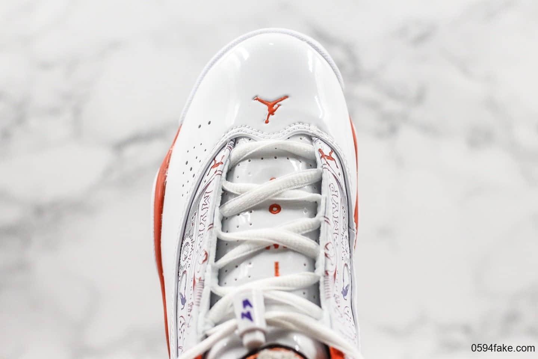 乔丹Air Jordan 6 Rings六冠王AJ6系列尼克斯配色纯原版本原档案数据开发原鞋开模一比一打造 货号:322992-101