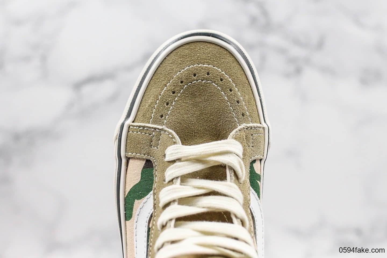 万斯Vans Sk8-Hi Cordura White Asparagus Camo公司级版本高帮硫化板鞋迷彩军工配色2019全新DT大田版本 货号:VN0A4BV6VZK1