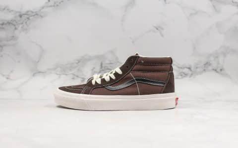 万斯Vans Sk8-Mid公司级版本中帮咖啡棕配色顶级硫化帆布鞋冬季百搭配色
