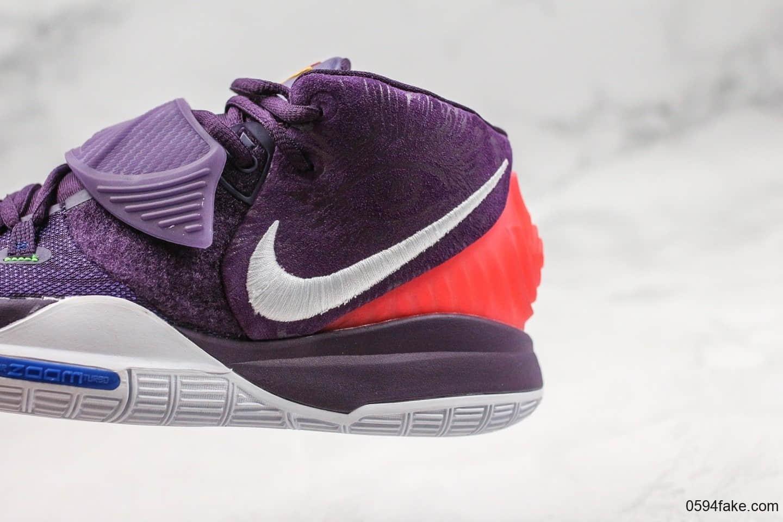 耐克Nike Kyrie 6 Grand Purple纯原版本欧文6代黑紫色内置气垫麂皮材质原档数据采集原厂Ortholite 欧斯莱缓震鞋垫 货号:BQ4630-500