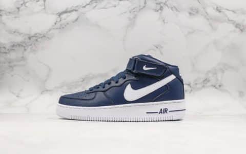 耐克Nike Air Force 1 Mid纯原版本中帮空军一号蓝白色定制原材料原鞋打版开模内置全掌气垫 货号:CK4370-400