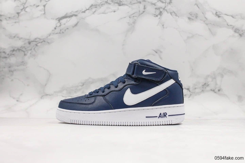 耐克Nike Air Force 1 Mid纯原版本中帮空军一