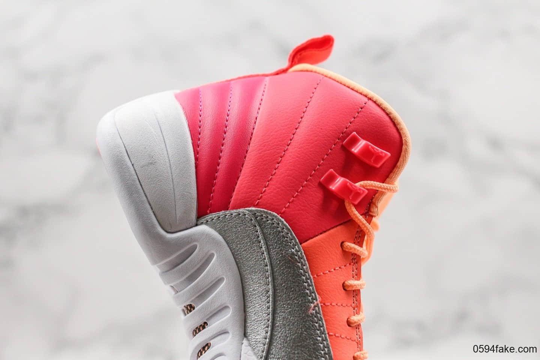 乔丹Air Jordan 12 Retro纯原版本霓虹渐变彩虹拼接糖果配色AJ12真碳板加持实战篮球鞋 货号:510815-601