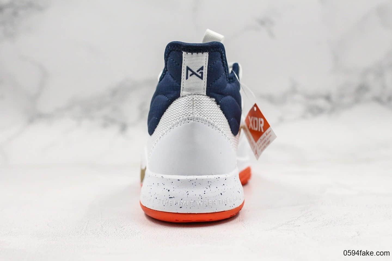 耐克Nike PG3 NASA EP纯原版本保罗乔治三代篮球鞋白蓝配色原盒原标内置ZOOM前掌气垫泡椒实战篮球鞋 货号:AO2608-109