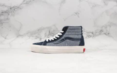万斯Vans Vault Mt. Vernon Pack公司级版本条纹布牛仔蓝系列板鞋原厂ZP一比一硫化工艺高帮帆布板鞋 货号:VN0A4BTNVY7