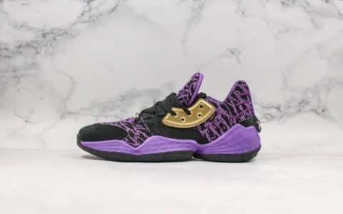 阿迪达斯Adidas Harden Vol. 4 GCA Lightsaber x Star Wars哈登4代义军紫色光剑星球大战联名限定款男子篮球鞋 货号:EH2456