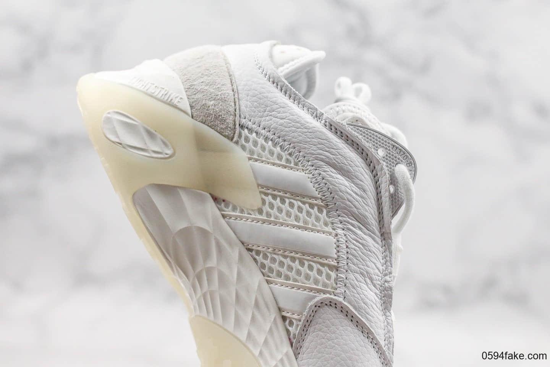 """阿迪达斯adidas streetball""""小椰子700""""复古老爹鞋白色纯原目前市面最高版本杜绝磨脚 货号:EG2992"""