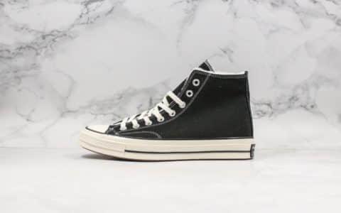 匡威Converse Chuck 70高帮帆布鞋2019秋冬款加绒系列黑色公司级
