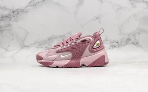 耐克Nike Zoom 2000复古老爹鞋休闲慢跑鞋粉紫色真标带半码原楦开发原厂热熔烫化标原装鞋垫 货号:AO0354-500