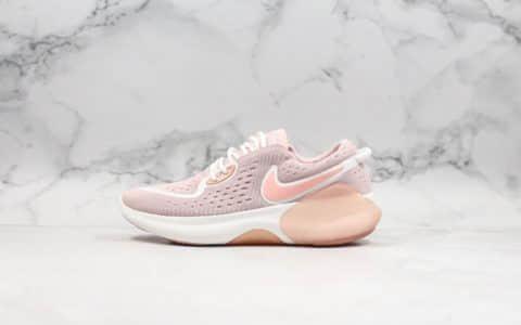 耐克Nike Joyride Run FK颗粒跑鞋二代粉色纯原版本内置真爆米花颗粒填充原鞋开模小红书爆款 货号:CD4365-601