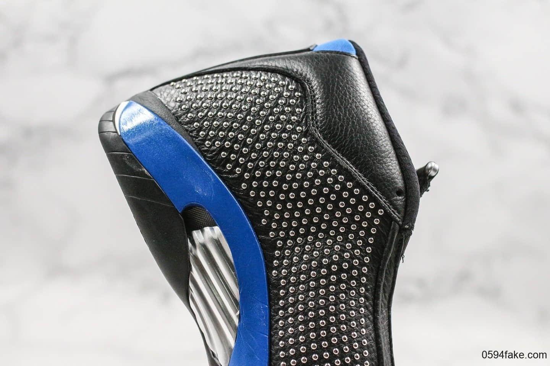 乔丹Air Jordan 14 x Supreme纯原版本联名款AJ14皇家蓝配色法拉利车标型原档案数据开发打造 货号:BV7630-004