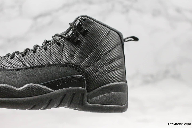乔丹Air Jordan 12 Retro Wntr FamilyPack纯原版本黑武士配色AJ12真碳板加持鞋面采用防水材质实战篮球鞋 货号:BQ6851-001