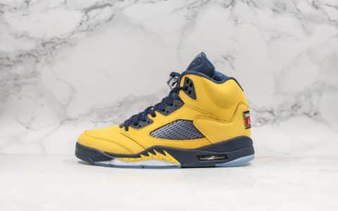 乔丹Air Jordan 5 Inspire密歇根大学黄蓝配色AJ5市面唯一正确版本进口顶级麂皮材质原盒原标原鞋开模实战篮球鞋 货号:CQ9541-704