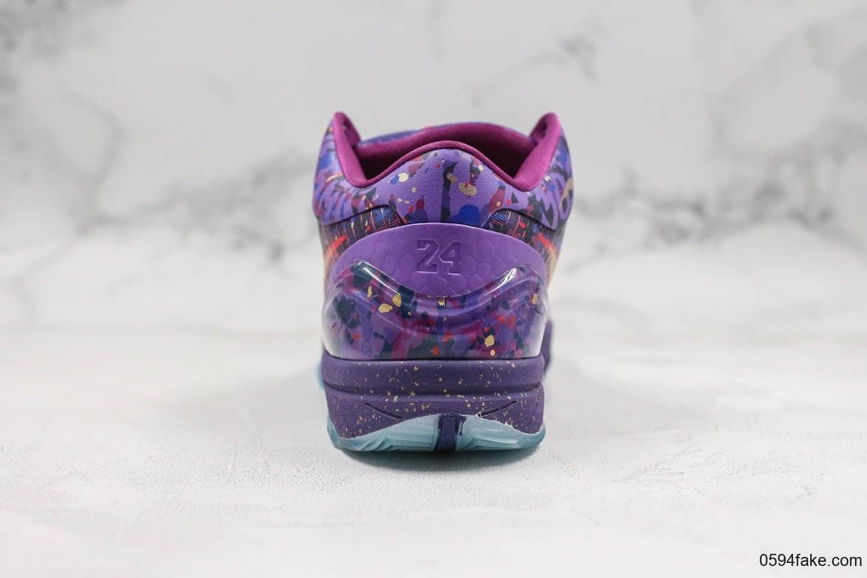 耐克NIKE ZOOM KOBE 4 PROTRO科比4代大师之路星空紫纯原版本内置碳板加持内置元年缓震单元支持高强度实战篮球鞋 货号:639693-500