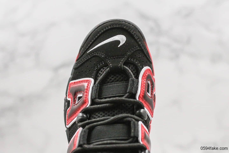 耐克Nike Air More Uptempo 96 OG纯原版本大皮蓬系列黑红内置全掌可视气垫原盒原标 货号:CJ6129-001