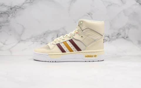 阿迪达斯Adidas RIVALRY TR纯原版本高帮经典运动鞋米黄白原盒原标正确EVA高弹中底 货号:G25836