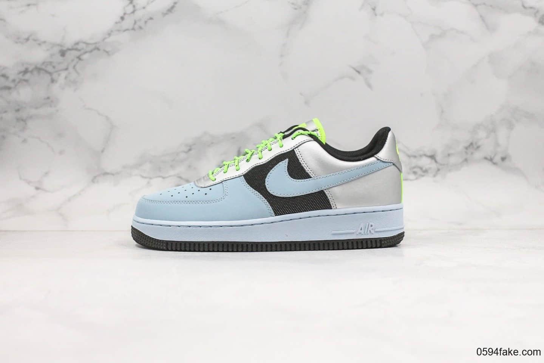 耐克Nike Air Force 1 Low Baby Blue Volt Black Silver纯原版本低帮空军一号雾霾蓝内置So