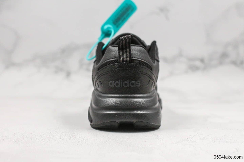 阿迪达斯Adidas Men's Strutter Running Shoes公司级版本三叶草新款轻便老爹鞋黑色头层皮革鞋面原盒原标 货号:EG2656