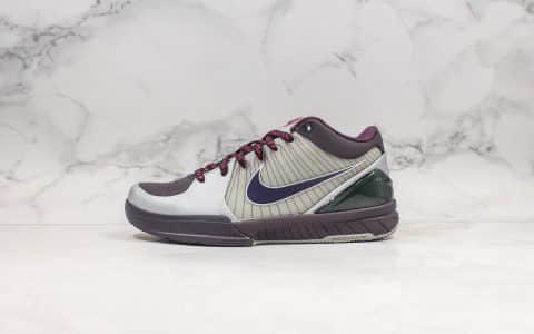 耐克Nike Zoom Kobe IV纯原版本科比4代元年复刻灰紫色正确细节原鞋开模一比一打造支持实战篮球鞋 货号:344335-051