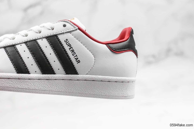 阿迪达斯Adidas Superstar纯原版本三叶草贝壳头黑红刺绣正确硅蓝中底真全头层鞋面打造原楦头纸板打造 货号:FW6384