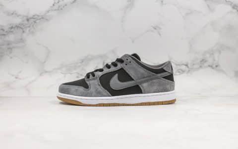 耐克Nike SB Dunk Low Pro Leather Grey Black-Gum纯原版本扣篮系列灰黑限定配色内置气垫全头层鞋面原楦头纸板打造 货号:854866-126