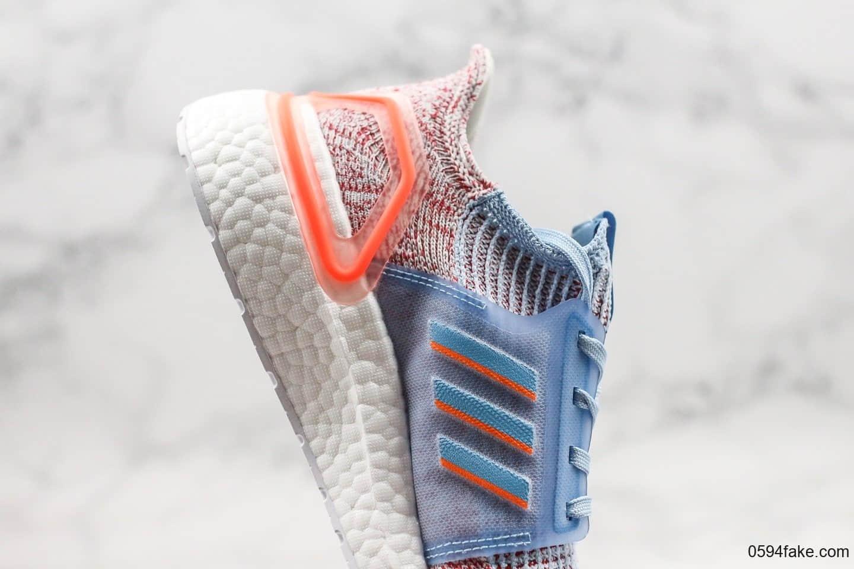 阿迪达斯Adidas UltraBoost19 CONSORTIUM纯原版本珊瑚粉配色UB爆米花5.0原厂Boost缓震大底原盒原标 货号:G27483