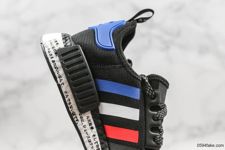 阿迪达斯Adidas Originals NMD_R1纯原版本爆米花NMD系列红蓝配色原装高弹Boost缓震颗粒大底 货号:FV8428
