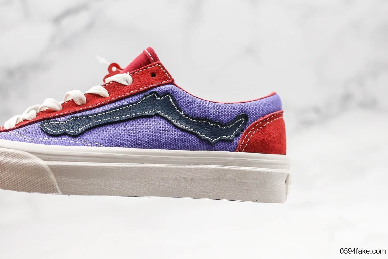 万斯Vans Style 36 x Resizz公司级版本骨焰联名款低帮帆布鞋拼色原盒原标
