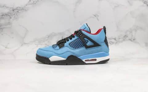 乔丹Air Jordan 4 x Travis Scott纯原版本联名款AJ4蓝色内置可视气垫原档案数据开发区别市面通货版本 货号:308497-406