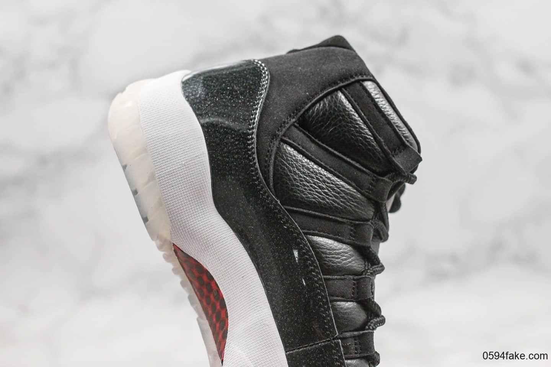 乔丹Air Jordan 11 Retro 72-10纯原版本黑白大魔王AJ11内置全掌真碳纤维板原盒配件支持实战 货号:378037-002
