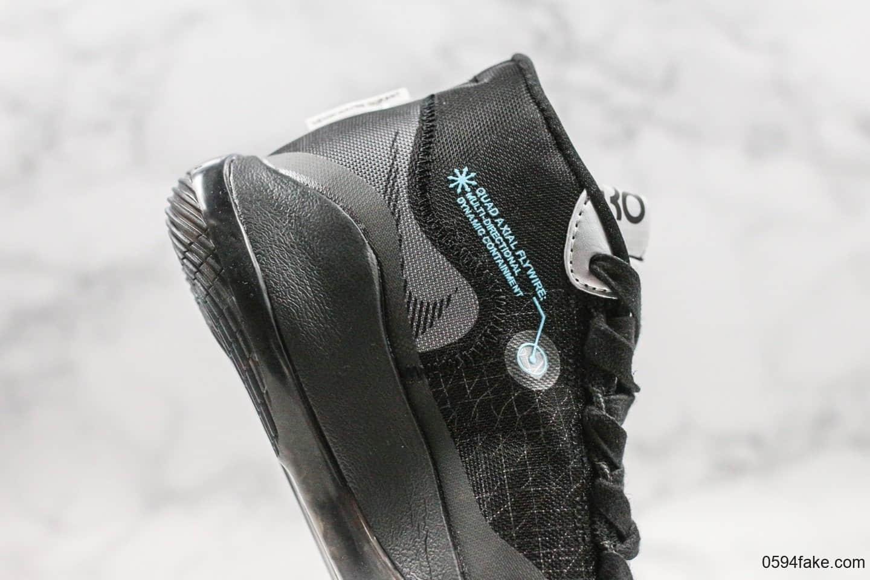 耐克Nike Zoom KD12 EP SJX纯原版本杜兰特12带篮球鞋纯黑内置双Zoom气垫加持支持高强度实战 货号:AR4230-003