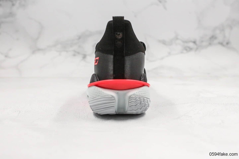 安德玛Under Armour Curry 7纯原版本库里7代篮球鞋搭载三大科技支持实战原档案数据开发 货号:3021258-001