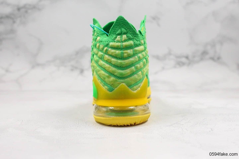 耐克Nike LeBron 17 Future Air纯原版本詹姆斯17代篮球鞋苹果荧光绿内置气垫支持实战原盒配件 货号:BQ3177-917