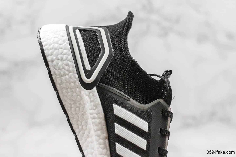 阿迪达斯Adidas UltraBoost19 CONSORTIUM纯原版本爆米花UB5.0黑白限定配色原厂巴斯夫大底官方同步抗扭转系统 货号:EH1014