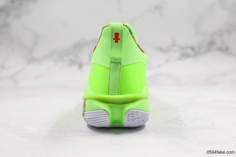 安德玛Under Armour Curry 7纯原版本库里7代签名系列荧光绿配色篮球鞋原盒配件原档案数据开发 货号:3021258-302