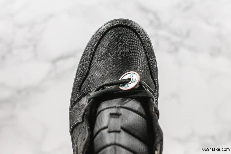 乔丹Air Jordan 1 Fearless x CLOT公司级版本陈冠希联名款AJ1铜钱黑丝绸原档数据开发原盒原标 货号:CU2804-300