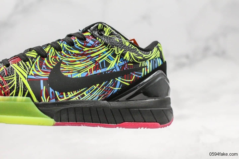 耐克Nike Kobe 4 Protro Wizenard纯原版本科比4代涂鸦系列黑绿配色内置碳板加持原盒原标支持实战 货号:CV3469-001