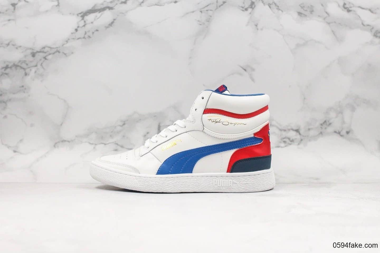 彪马Puma Ralph Sampson Mid OG纯原版本复古篮球鞋白蓝红原盒原标原代工厂出品硬质礼盒