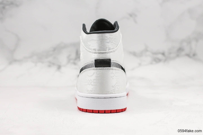 乔丹Air Jordan 1 Mid Fearless x CLOT纯原版本陈冠希联名款AJ1白丝绸双面可撕内置气垫原盒原标 货号:CU2804-100