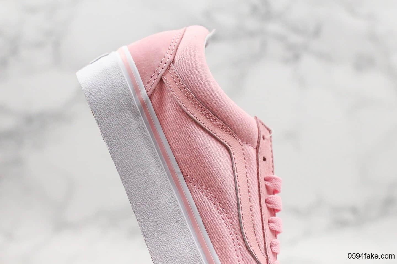 万斯VANS Old Skool Platfor公司级版本厚底增高鞋经典款粉色原档案数据开发区别市面通货版本 货号:VN0A3B3UBKA