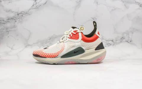 耐克Nike Joyride CC3 FlyknitAV纯原版本颗粒跑鞋三代米橙红色内置真Boost颗粒缓震区别市面通货版本 货号:AT6395-101