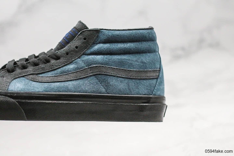 万斯Madness x Vans SK8-Mid公司级版本余文乐联名款黑蓝麂皮中帮硫化板鞋原鞋开模一比一制作